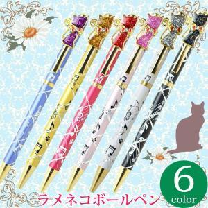 ラメネコ ボールペン ネコ柄 クリップボールペン 油性ボールペン ネコ 猫 キャット Cat 猫雑貨 ネコ雑貨 キラキラ ラインストーン プレゼント 薔薇雑貨 可愛い|meggie