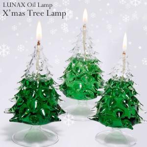 X'masツリーランプセット オイル付き ギフトBOX入り ムラエ ルナックス Lamparium オイルランプ  灯り クリスマス 記念日 お祝い