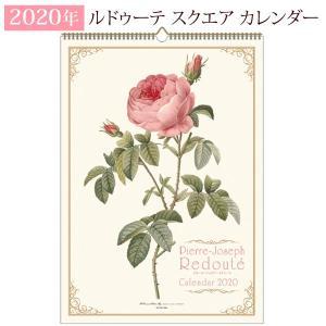 【2018年度版】Redoute カレンダー 2018 ルドゥーテ スクエア型 壁掛け ローズ ROSE バラ イギリス雑貨|meggie