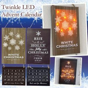 トゥインクル LEDアドベントカレンダー クリスマス オーナメント クリスマス雑貨 オブジェ LEDライト 壁掛け アンティーク風 meggie