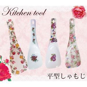 バラ キッチンユテンシル  平型しゃもじ  薔薇 お玉 へら キッチン キッチンツール|meggie