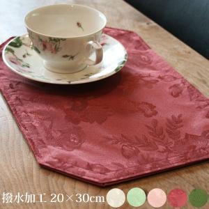 メール便可 ローズ柄のジャガード織ティーマットです。 生地に撥水加工を施しているので、飲み物やスープ...