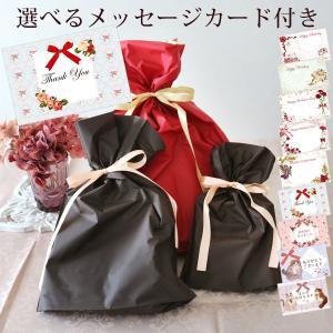 専用ラッピング《包装紙+シールリボン》 プレゼント  ギフトカード  メッセージカード meggie