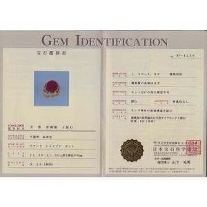 天然血赤珊瑚11.6mm丸玉 リングK18  (鑑別書付)|megumi-1|06