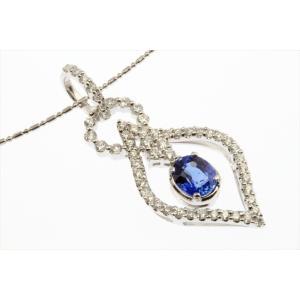 天然ロイヤルブルーサファイア ダイヤモンドネックレス K18WG 宝石鑑別書付|megumi-1