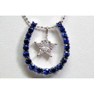 ブルーサファイア ダイヤモンドペンダント3WAY K18WG|megumi-1