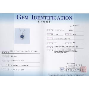 天然ロイヤルブルーサファイア ダイヤモンドネックレス K18WG 宝石鑑別書付 megumi-1 07