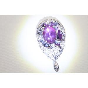 バイオレットスターサファイア4.161ct ダイヤモンドペンダント K18WG ソーティング付 megumi-1 03