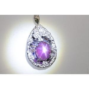 バイオレットスターサファイア4.161ct ダイヤモンドペンダント K18WG ソーティング付 megumi-1 06