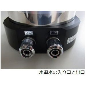 VANADEAN-G300 バナジウム水生成浄水器|megumi-1|06