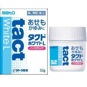 タクトホワイトL 32g 1個  サトウ製薬 【第2類医薬品】