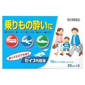 セイブ内服液 [20ml ×5] 小林薬品 【第2類医薬品】