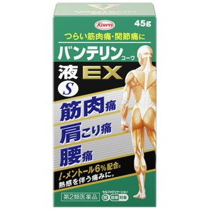 バンテリンコーワ液EX(w) 45g 1個 興和(コーワ) 【第2類医薬品】