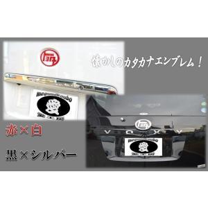 中 レトロなトヨタエンブレムシール|megumikoubou