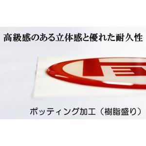 中 レトロなトヨタエンブレムシール|megumikoubou|03