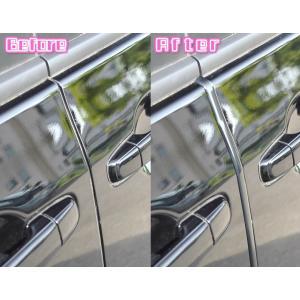 艶ドアエッジモール ドア保護|megumikoubou
