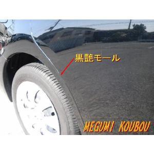 艶ドアエッジモール ドア保護|megumikoubou|02