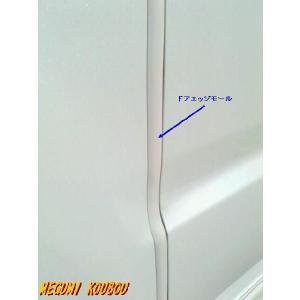 艶ドアエッジモール ドア保護|megumikoubou|04