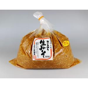 生みそ 5kg袋入|megurokouji