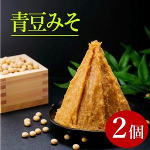秘伝 青豆みそ 1kg袋入|megurokouji