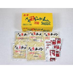 只見生ラーメン4食 しょうゆスープセット megurokouji
