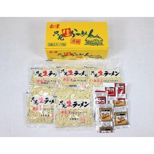 只見生ラーメン4食 しょうゆ・みそスープセット megurokouji