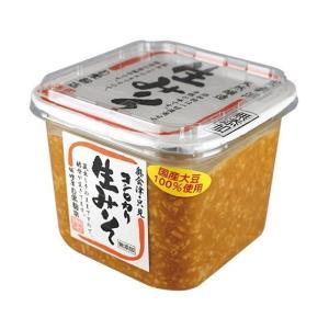 味噌漬150gと生みそ800gセット/送料無料/冷蔵便|megurokouji|03