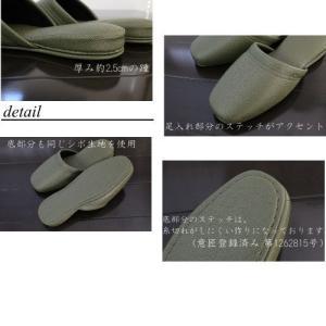 [ビニールスリッパ] (送料無料) ニューキャスター (Lサイズ) 10足セット mei-li 05