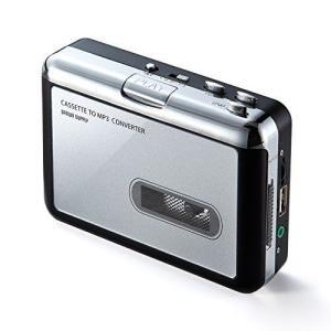 サンワダイレクト カセットテープ MP3変換プレーヤー デジタル化 USB保存 400-MEDI01...