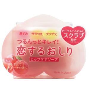 洗うたび、おしりがもっと好きになる。  おしりの肌は、長時間座りっぱなしのデスクワークや下着の摩擦、...