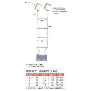 避難はしご 強力折りたたみ式NO5全長5m重量11.5kg / 避難はしご 避難梯子 避難 防災 災害|meibokuya-shop