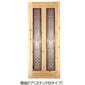 ステンドBタイプ w850mmx36mmx1970mm / 建具 ドア 無垢 クローゼット|meibokuya-shop