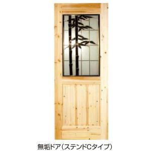 ステンドCタイプ w780mmx36mmx1970mm / 建具 ドア 無垢 クローゼット|meibokuya-shop