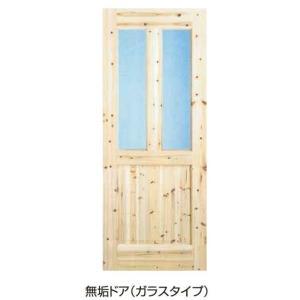 ガラスタイプ w780mmx36mmx1970mm / 建具 ドア 無垢 クローゼット|meibokuya-shop