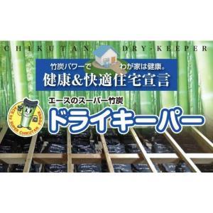 床下用 調湿 竹炭 一坪32kg用16袋入り|meibokuya-shop