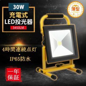 ■商品仕様 ・発光色:ホワイト (6500K) ・本体カラー:黄色 ・ルーメン:3450ルーメン ・...