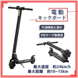電動キックボード キックスクーター 電動スクーター 立ち乗り式二輪車 スクーター キックボード  アシスト歩行 バイク 大人用 子供用 乗用玩具 折りたたみ式|meichepro