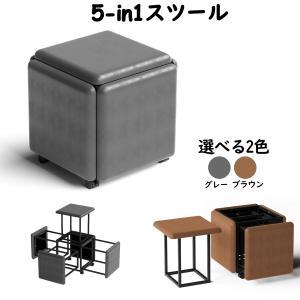 5-in-1スツール ソフトスツール 5in1マジックチェア キューブスツール pu素材 ソファー チェア キューブスツール フットスツール リビング 完成品 耐荷重100kg|meichepro