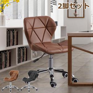 オフィスチェア 腰痛 おしゃれ 2脚セット 事務椅子 デスクチェア パソコンチェア 昇降機能付き 360度回転 キャスター付 椅子 チェア|meichepro