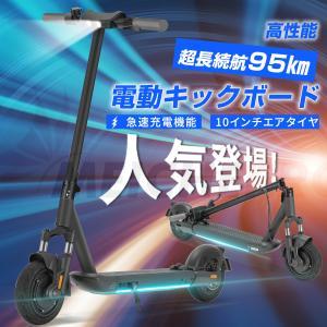 電動キックボード 電動キックスクーター 折りたたみ 10インチタイヤ 最大航続距離90km 大容量バッテリー 三つモード 液晶モニター LEDライト搭載 最大時速30km|meichepro