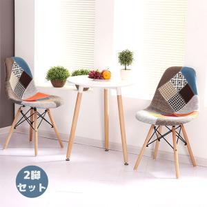 ダイニングチェア 2脚セット イームズチェア 椅子 イス クッション付き 木脚 組立簡単 おしゃれ 北欧|meichepro