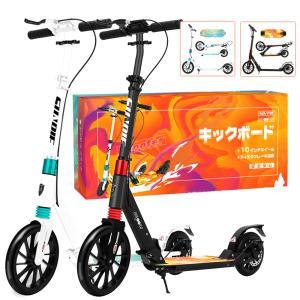 キックボード 子供 大人用 折りたたみ キックスケーター 10インチ ブレーキ付き 高さ調整 収納バッグ付き 日本語説明書|meichepro