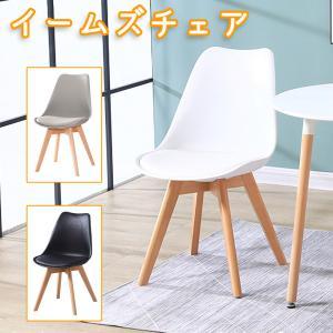 ダイニングチェア イームズチェア PUレザー座面 おしゃれ クッション付き 天然木脚 北欧 椅子|meichepro