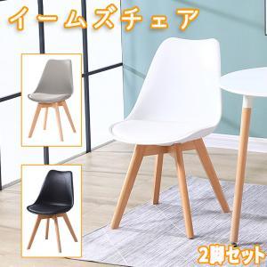 ダイニングチェア イームズチェア PUレザー座面 おしゃれ クッション付き 天然木脚 北欧 椅子 2脚|meichepro