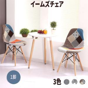 ダイニングチェア 1脚 イームズチェア 椅子 イス クッション付き 木脚 組立簡単 おしゃれ 北欧|meichepro