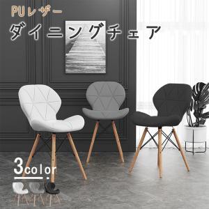 ダイニングチェア 椅子 おしゃれ PUレザー 座面 木脚 イームズチェア いす 北欧 組み立て簡単 チェア|meichepro