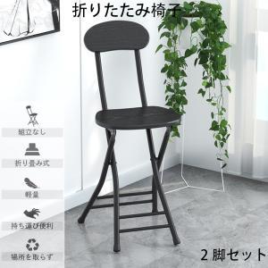 折りたたみ椅子 2脚セット 軽量 小型 パイプ椅子 ダイニングチェア 学習チェア 食卓椅子 折りたたみ チェア 黒 完成品|meichepro