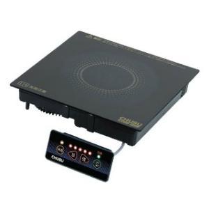 中部コーポレーション IH調理器 DR-1BSA(ドロップインユニット)|meicho2