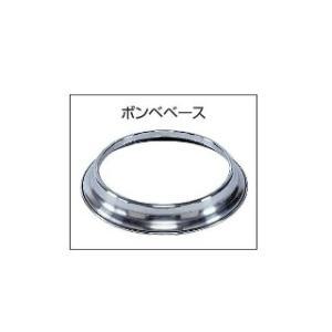山岡金属工業 ヤマキン パラソルヒーター ボンベベース ガス用|meicho2