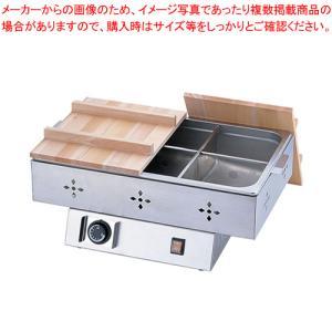 業務用 電気 おでん鍋 6ッ切|meicho2